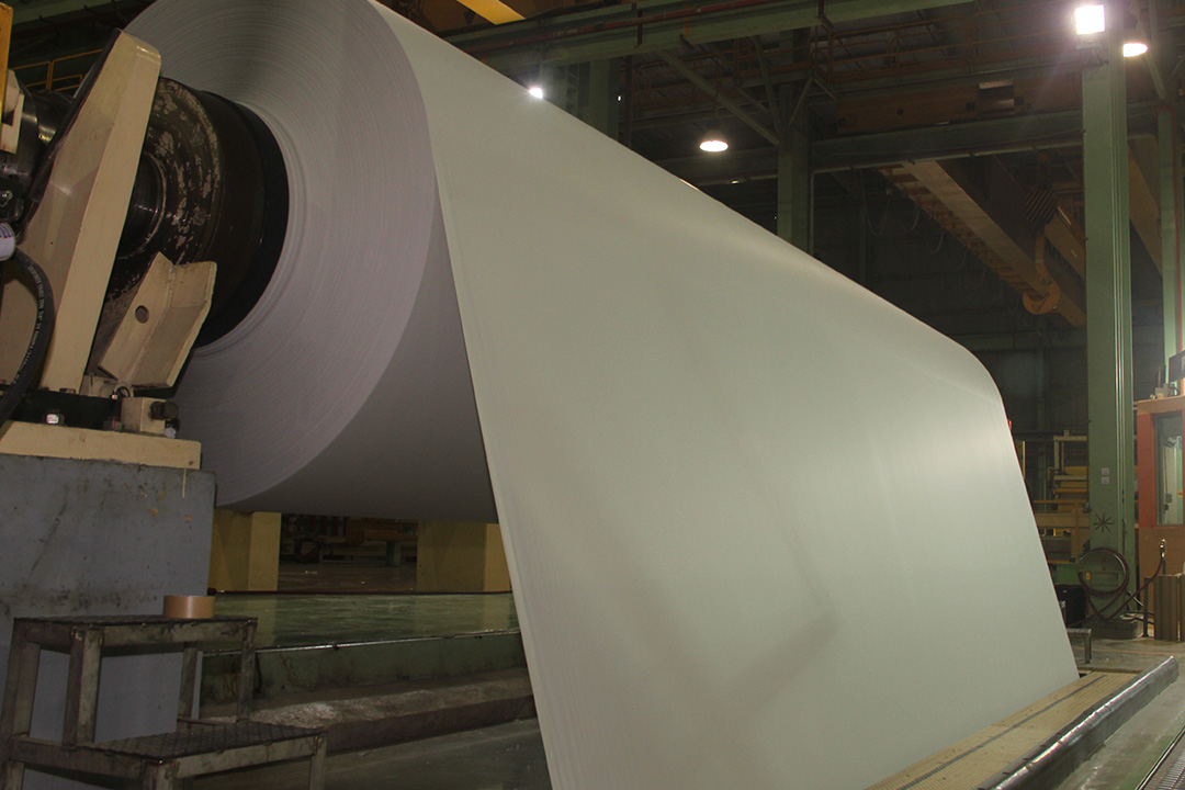 Malaysian Newsprint Industries Sdn Bhd rebrands to Asia Honour Paper Industries (M) Sdn. Bhd.
